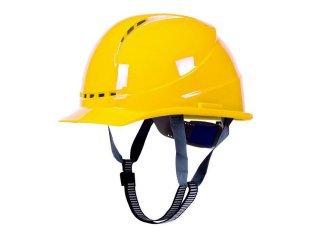 Wear a helmet at work